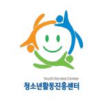 [크기변환]청소년활동진흥센터.png